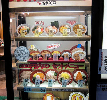 """sampuru"" fake meals samples in a restaurant window, tokyo, japan"