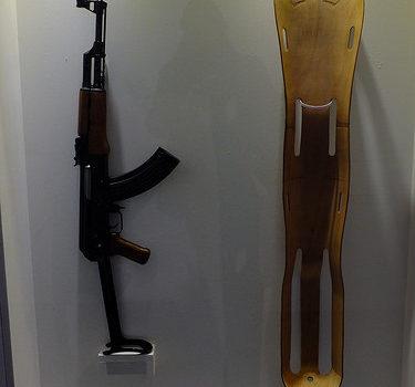Gun and Splint