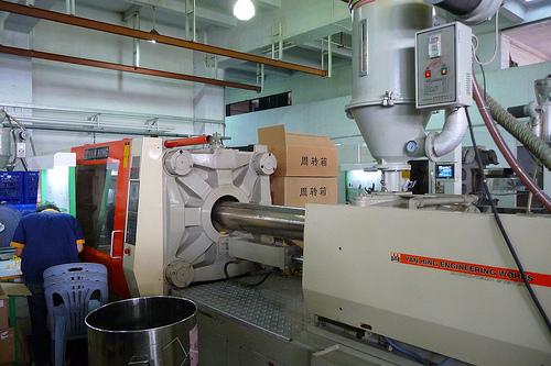 Honeybee Baledia injection moulding department China – original – 4788151531