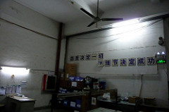 tooling factory china