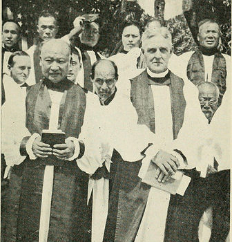"Image from page 250 of ""New life currents in China"" (1919)"